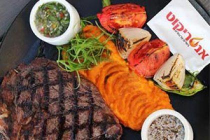 אנטריקוט עפולה – מסעדה בשרית בעפולה